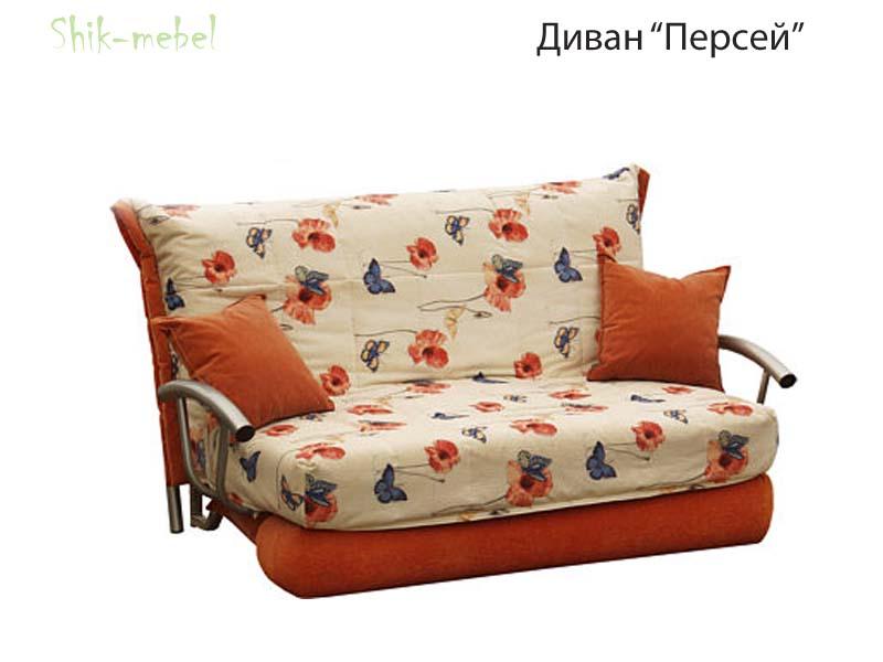 Купить диван стиль Москва
